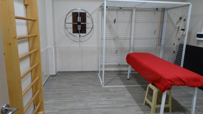 """Специализирана болница за рехабилитация """"Айлин"""""""