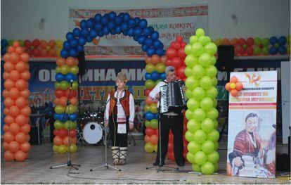 """Национален конкурс """"С песните на Недялка Керанова"""""""