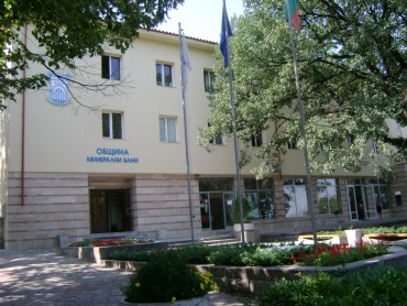 Община Минерални бани - обновена и атрактивна туристическа дестинация